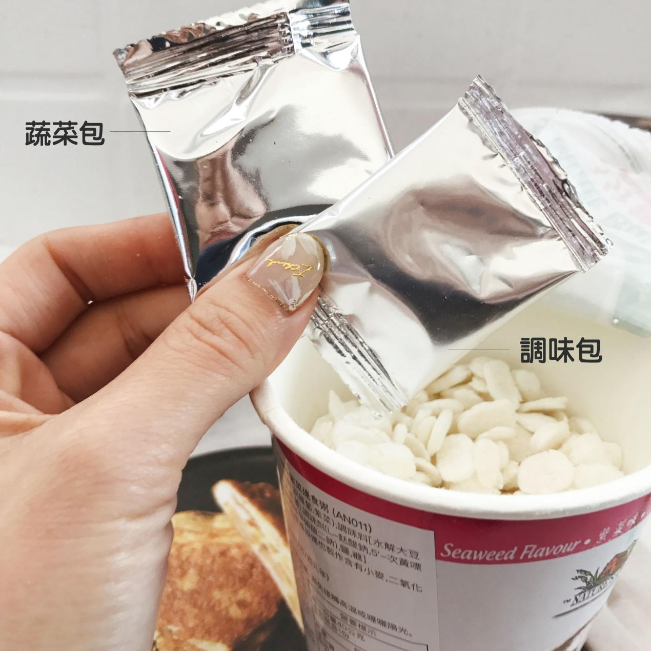 C:\Users\marketing05\Desktop\馬來西亞 NATUERS OWN~速食粥\1.jpg