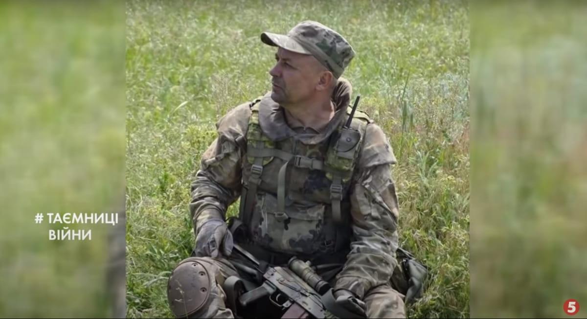 Александр Гричук