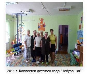 C:\Users\Юля\Pictures\Светлолобово\23.jpg