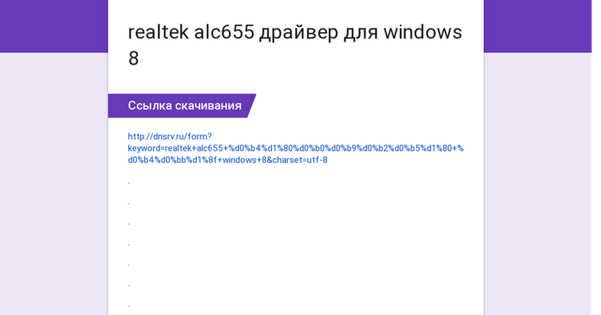 realtek alc650 driver windows xp 32 bit