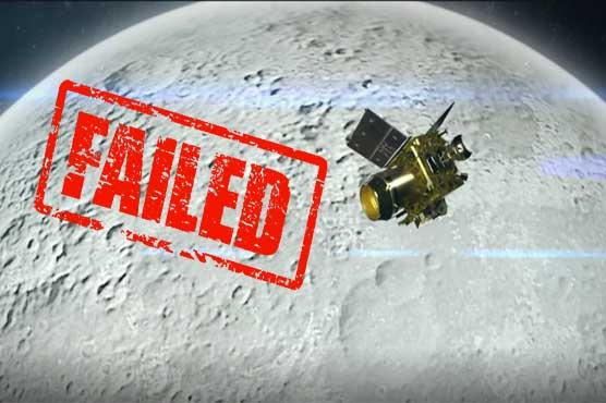 Image result for chandrayaan 2 mission failed