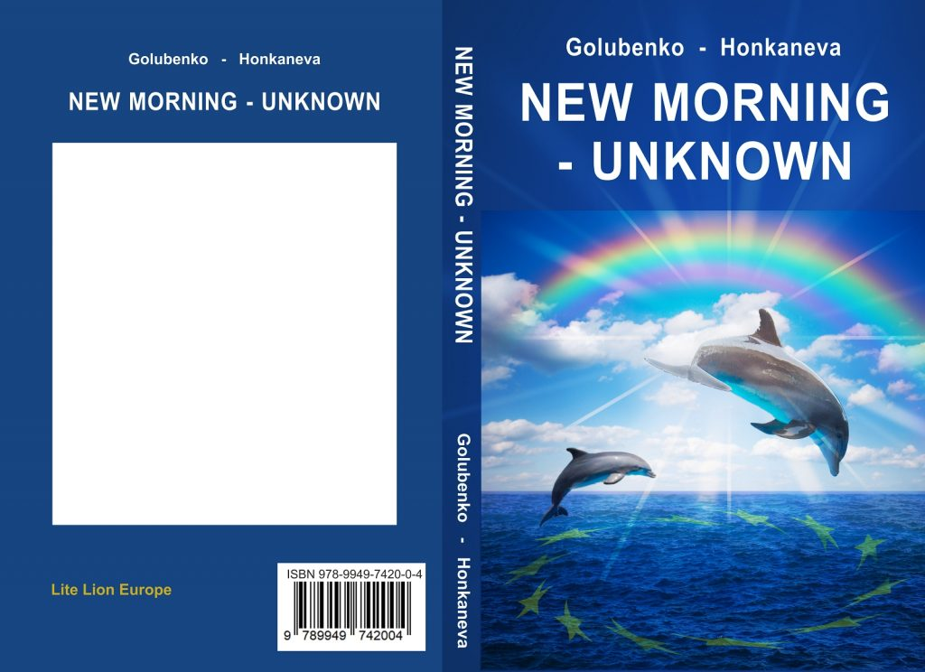New Morning - Unknown