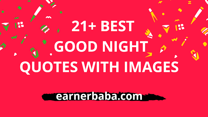 21+ Best Good Night Pictures HD, Images, Message and Quotes