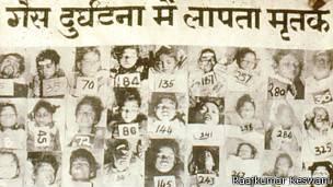 भोपाल गैस त्रासदी, मारे गए और लापता लोगों की सूची