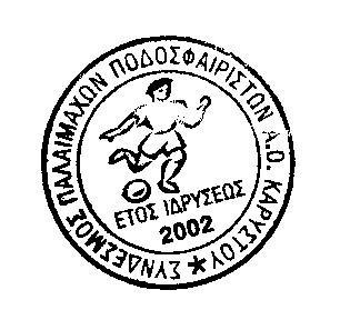 logo_palaimaxoi.jpg