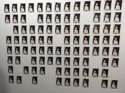 [「私の分化」の現代性 -神谷絢栄作品《無題》2016を題材に- - 23パーセントTSUMITSUMI] - 写真提供  :島袋八起 (@yaoki_dokidoki)