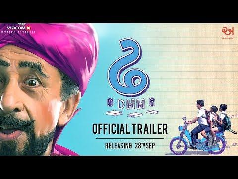Image result for dhh gujarati movie my review