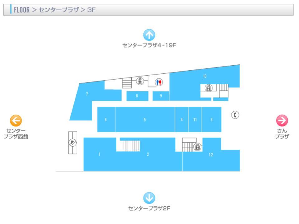 B036.【センタープラザ】3Fフロアガイド170531版 (1).jpg