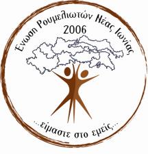 Logo ERNI Teliko-1