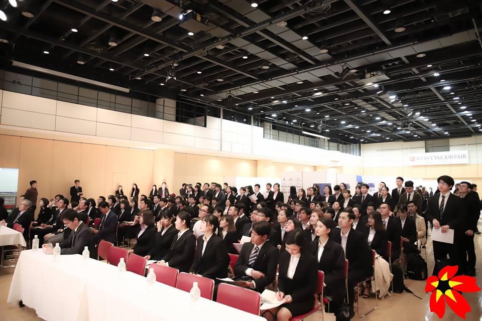 Hội thảo khai mạc giới thiệu