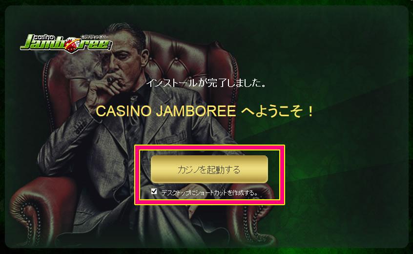 Casino Jamboree online register