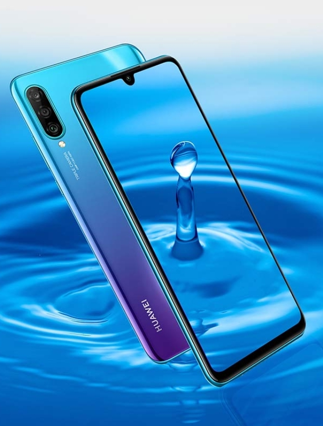 Honor P30 Lite launched on Amazon, Price in India, features, specifications.