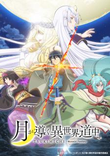 Tsuki ga Michibiku Isekai Douchuu / Tsukimichi -Moonlit Fantasy-