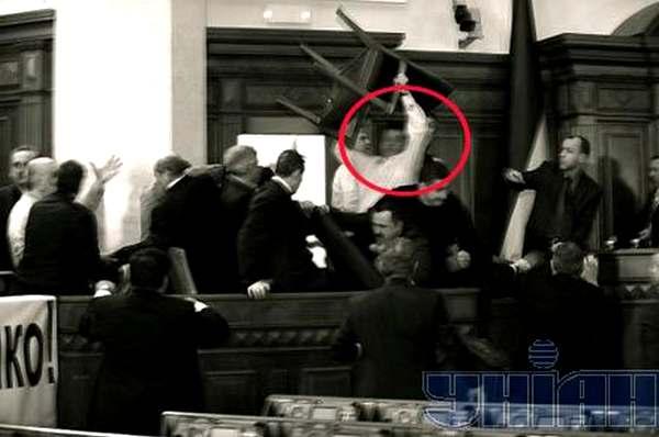 Драки в парламенте.