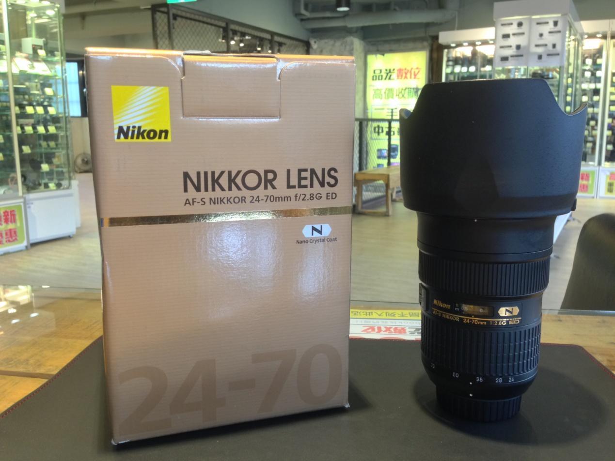 C:\Users\01\Desktop\BLOG\Nikon 24-70mm\IMG_3143.JPG