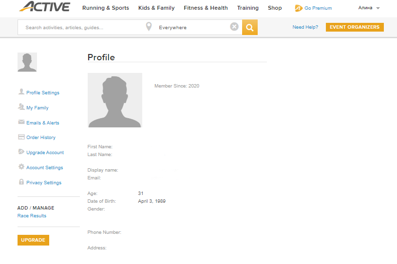 How to Build a Fitness Website: user profile