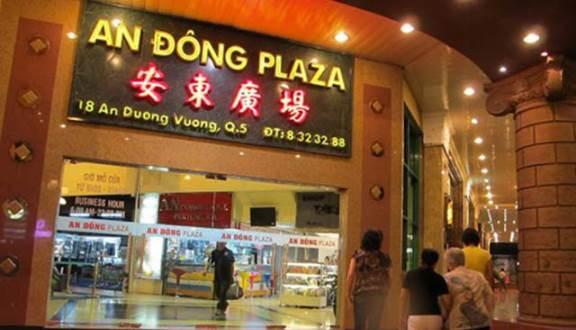 Parkson Hùng Vương thuộc Parkson Department Store