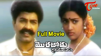 Aayutham seivom video song download.
