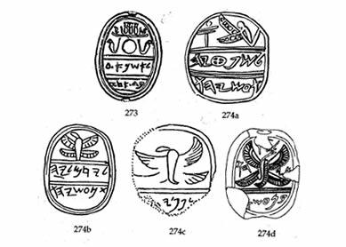 Seraphim Seals