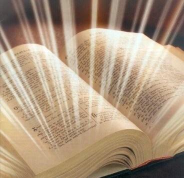 Библия и Мир Мыслей