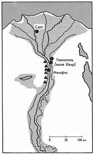 C:\Users\1\Desktop\Саис в древнем Египте на западной протоке в дельте Нила.jpg