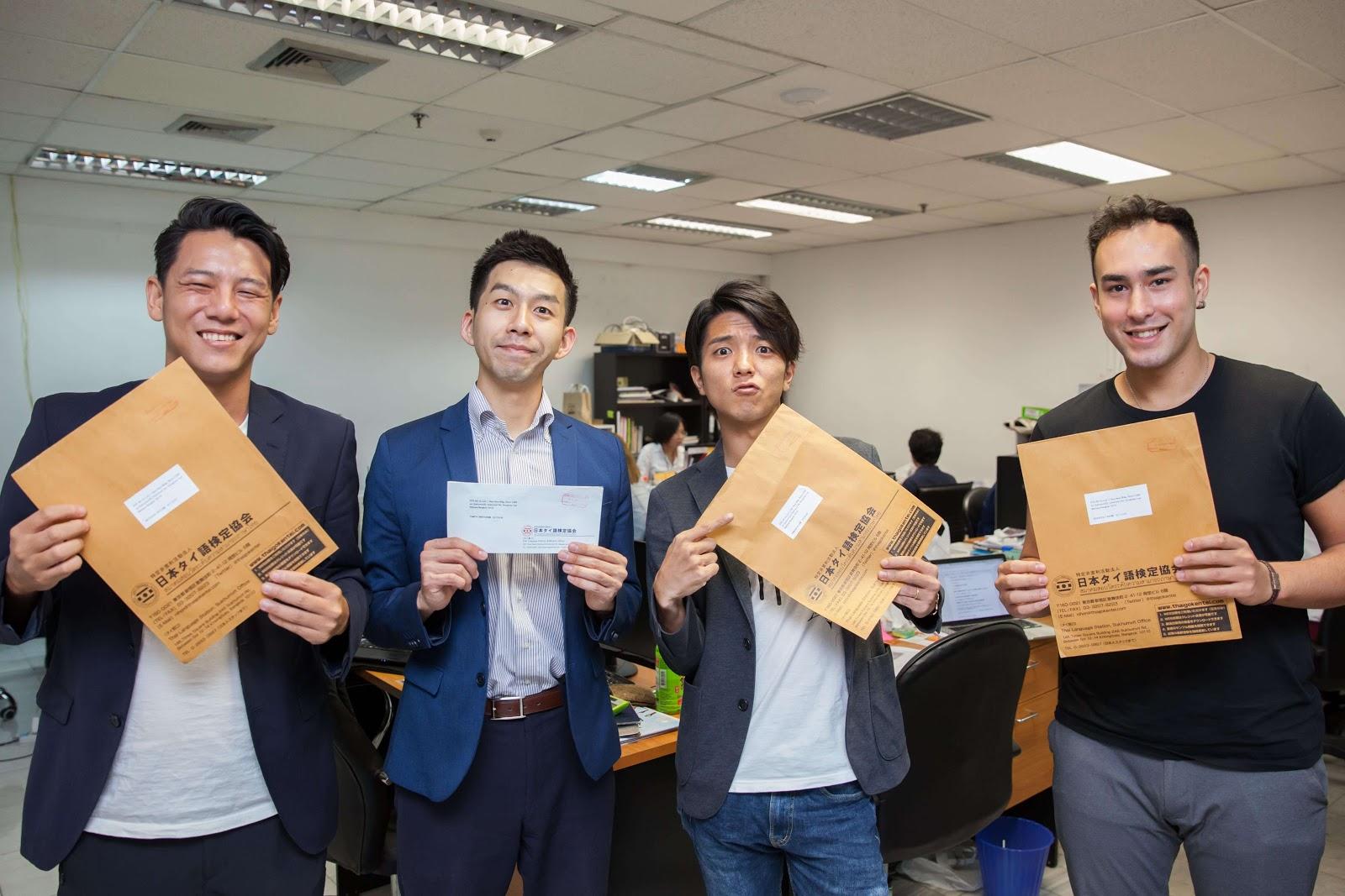 DTK AD 日本人社員 タイ語検定