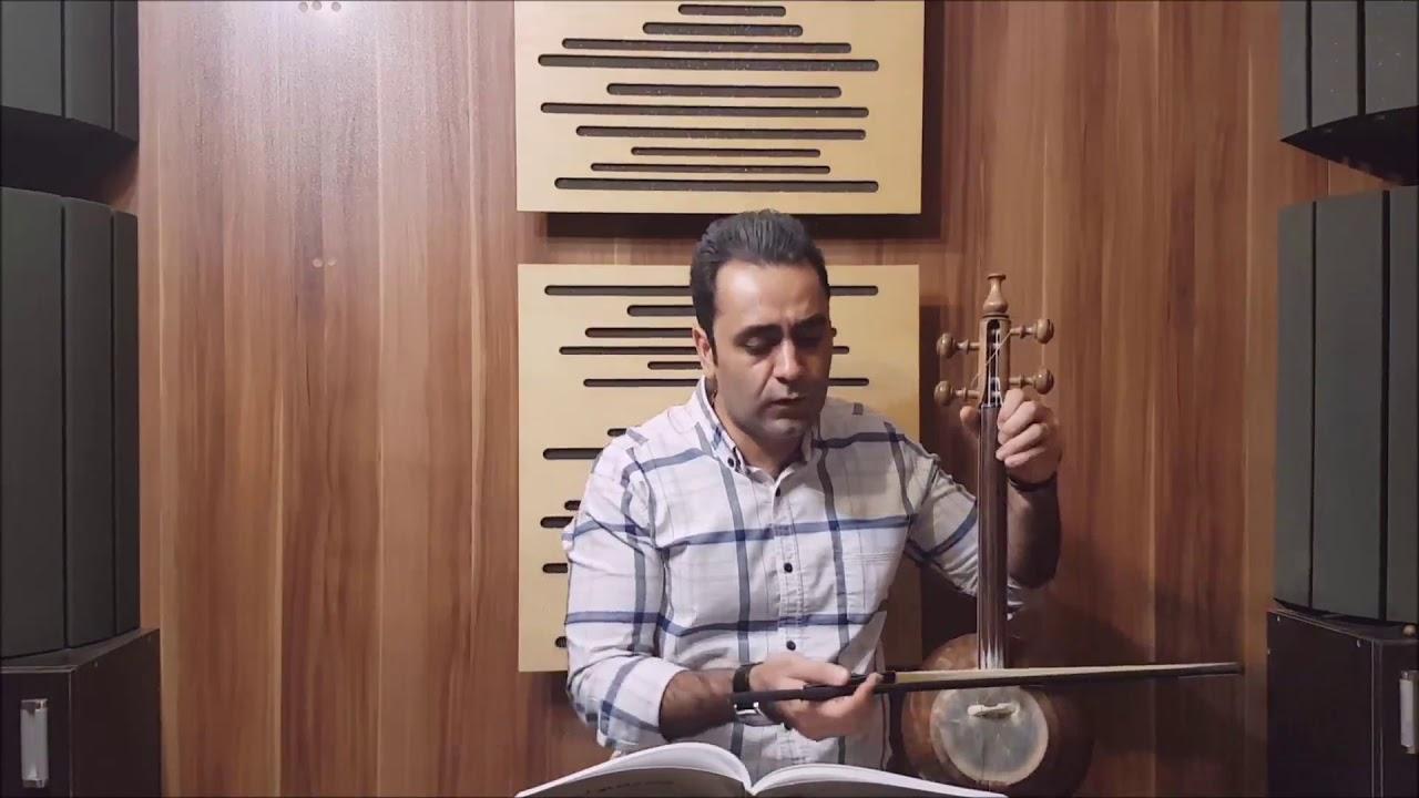 شاهنامهخوانی بیست ترانهی کهن لری ایمان ملکی کمانچه