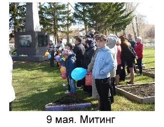 C:\Users\Юля\Pictures\Бараит\62.jpg