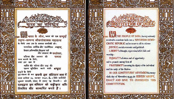 Amazing Things about Sansad Bhawan, Sansad Bhawan, Napping MP's, MP Of Sansad Bhawan, Edwin Lutyens, Herbert Baker, Lord Irwin, Viceroy, British-ruled India, Supreme law-making entity of India, India's Second Largest Library