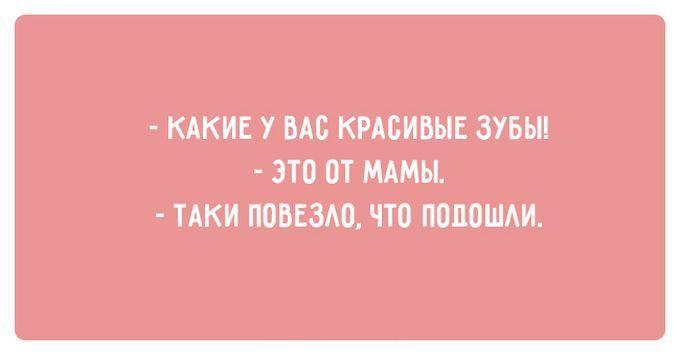 23 открытки о том, как живут в Одессе одесса, открытки, юмор