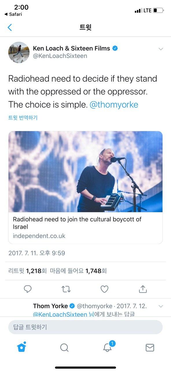 [그림1. 켄 로치 감독의 2017년 7월 11월 트위터 캡쳐. '라디오헤드는 억압받는 자 편에 설지, 억압하는 자의 편에 서 있을지 결정해야 한다. 선택은 간단하다.'라는 말을 하며 라디오헤드 보컬 '톰 요크'를 태그걸었다. 이와 함께 '라디오헤드는 이스라엘을 향한 BDS운동에 동참해야 한다'는 영국 기사가 링크 되어 있다.]