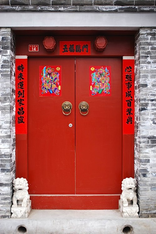 Image result for banners in chinese on the door