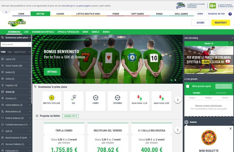 БК Lottomatica: реальные отзывы и детальный обзор