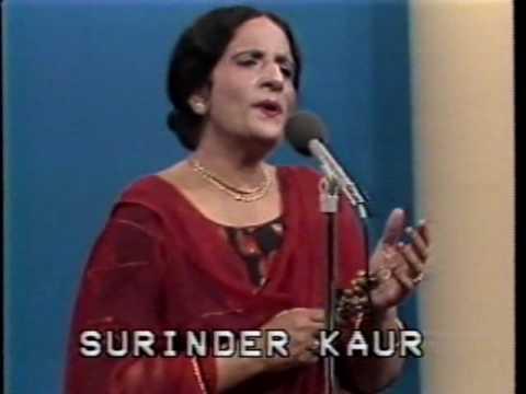 Surider Kaur