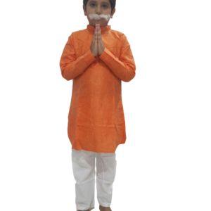 Pandit-Renjendra-Prasad-1-150x150@2x.jpg
