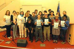 Auditions Autour d'une scène! 2014