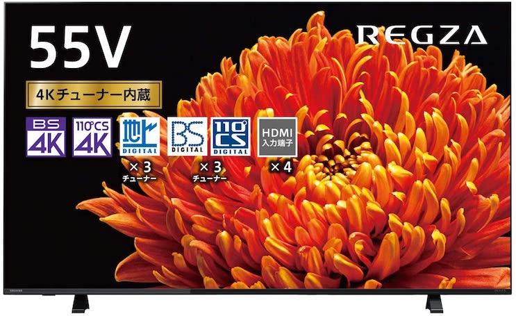東芝 55V型 液晶テレビ レグザ 55C340X