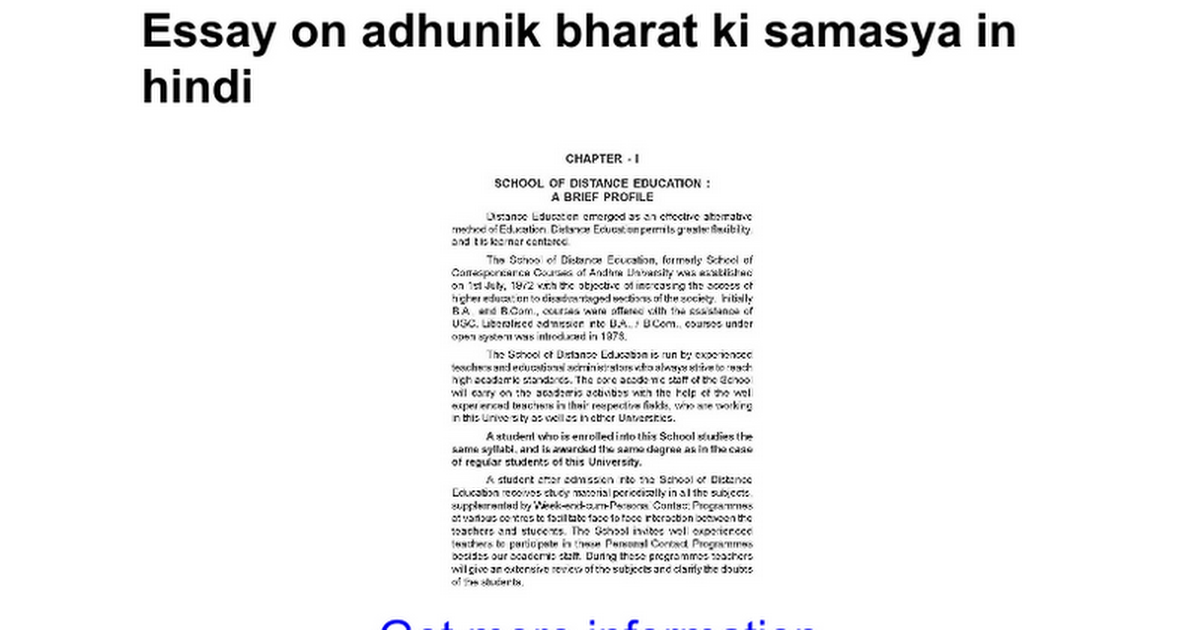 Dowry System Essay in Hindi                                                Resume of international banking trade   Weight views ml Dowry Hindi Essay