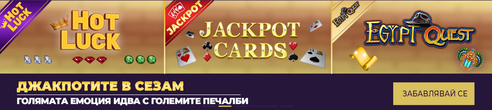 sesame jackpots-komarbet.com