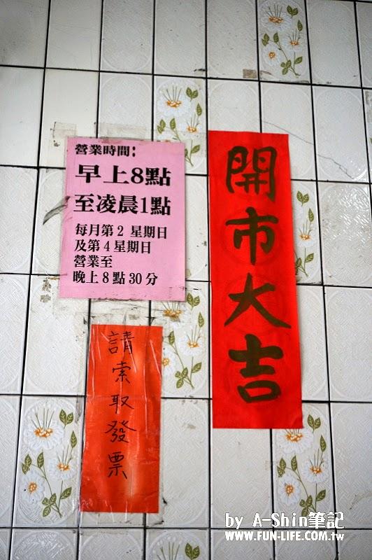 金峰魯肉飯3