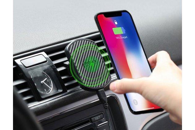 магнитная беспроводная зарядка в автомобиль