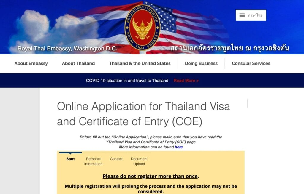 New Travel VISA for Entering Thailand During COVID