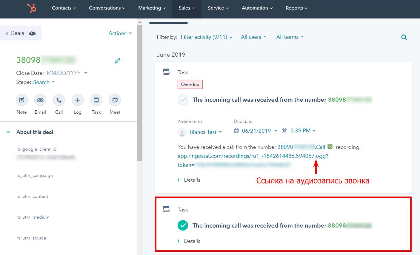 Обновления Ringostat: пользовательские JavaScript функции, интеграция с HubSpot, форма управления номерами в пуле и оповещение о несохраненных изменениях