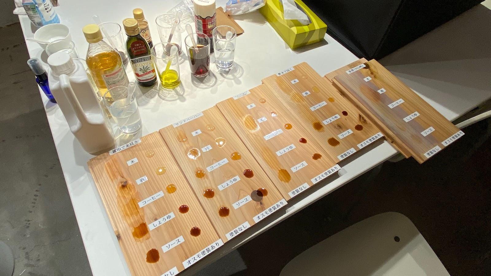 漆喰や杉板のメンテナンス方法 Sout Note