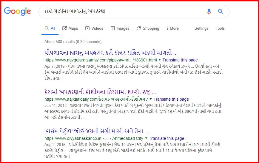 screenshot-www.google.com-2019.06.15-00-56-18.png