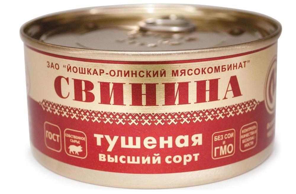производители тушенки мясные консервы рейтинг говядина говяжья свинина свиная йошкар-олинский