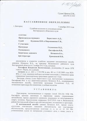 Заявление на примирение сторон по уголовному делу образец