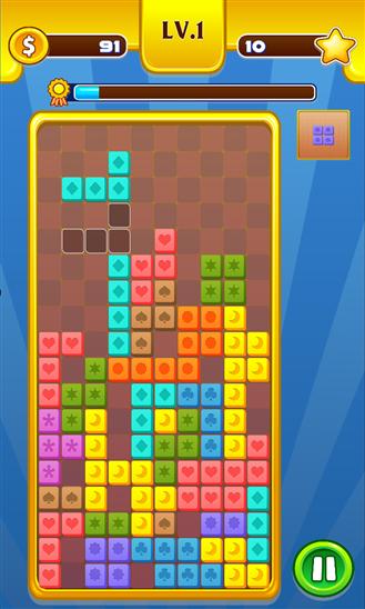 Block Arrange1