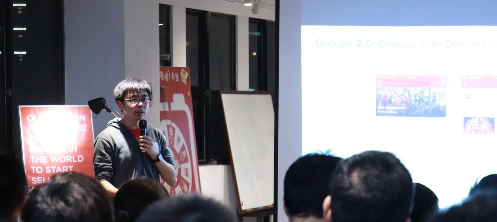 Carousell 旋轉拍賣工程總監 Victor 特地從新加坡飛來台灣為這次的技術分享會開場