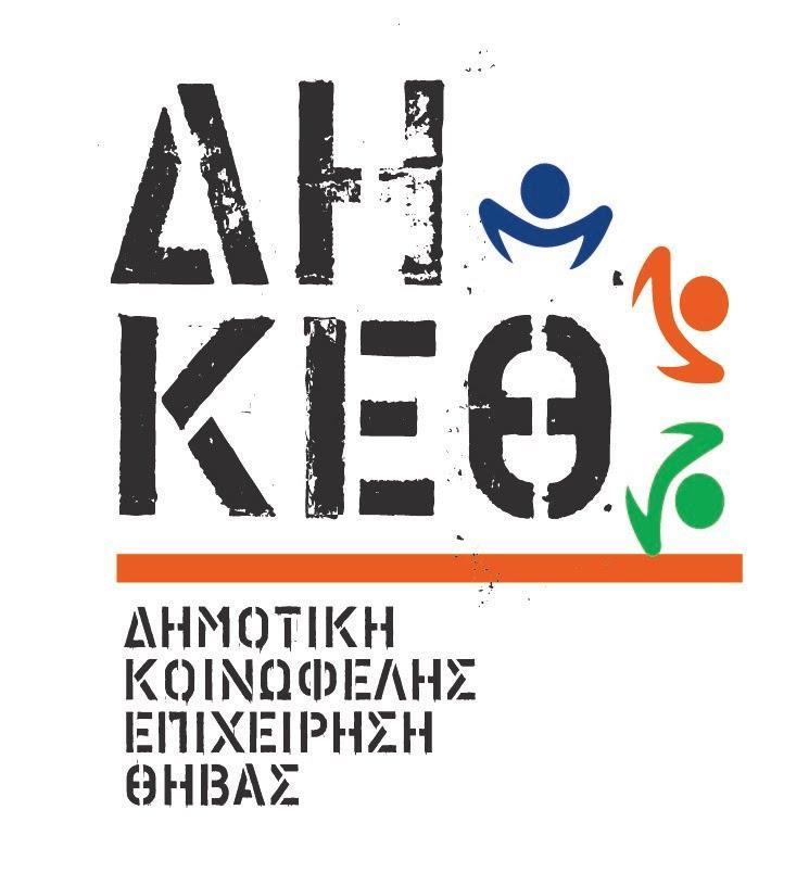 δηκεθ λογότυπο-01